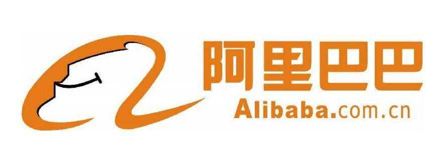 Alibaba: Realizar la