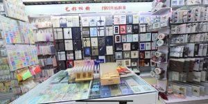 Álbum conmemorativo, álbum de fotos, caja de regalo, bolsa de regalo