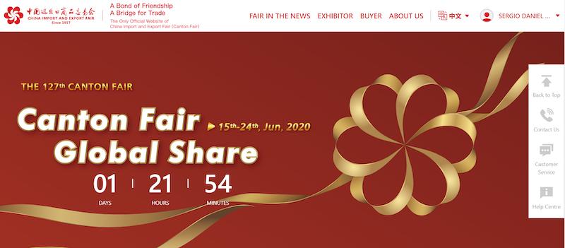 Feria de Cantón en línea 2020 la guía definitiva